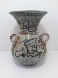 17 Best images about Mosque Lamps on Pinterest | Egypt ...