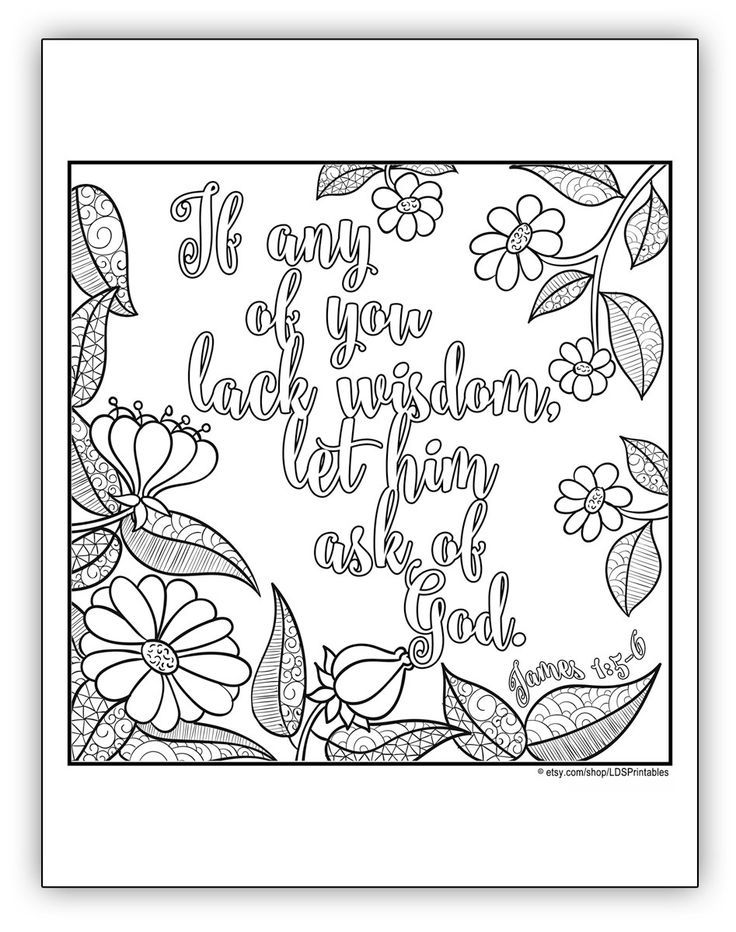 Personal Boundaries Coloring Sheets Coloring Pages