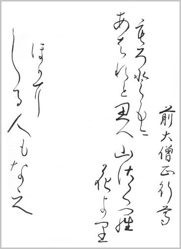 374 best images about Haiku-Japanese poetry on Pinterest