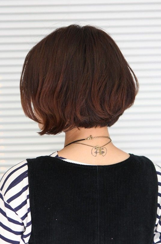 25 best Asian bob haircut ideas on Pinterest