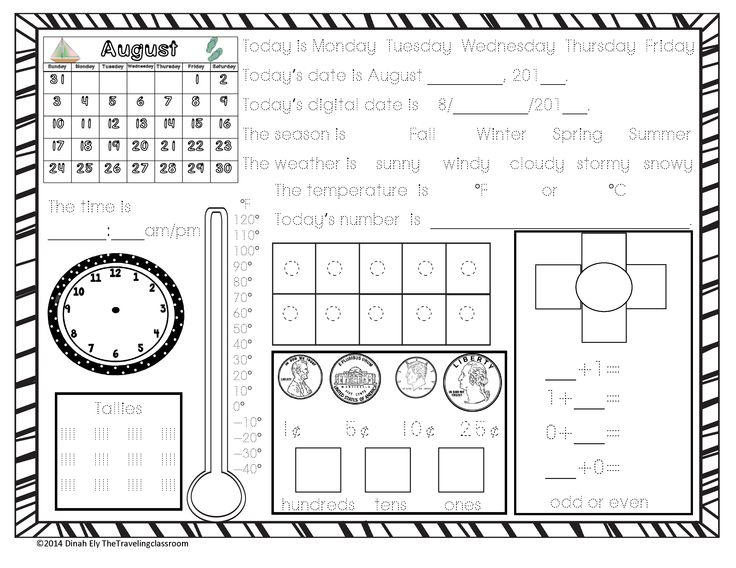 This is a FREE 1 page Demo of Calendar Time Worksheets