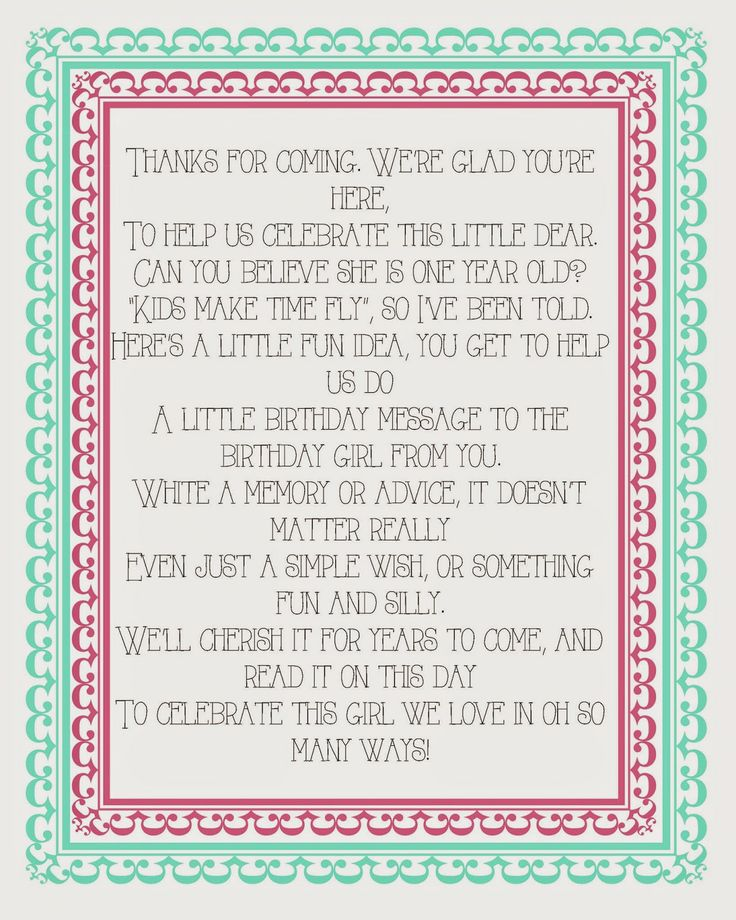 Fun Printable Poem For A Little Girls First Birthday Guest
