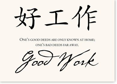 25+ best ideas about Chinese Proverbs on Pinterest