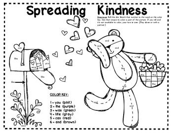 FREEBIE!! Roll, Read and Color: Spreading Kindness Sight