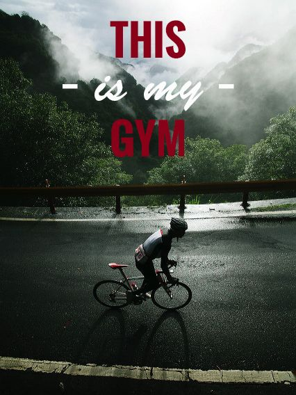 Gimnasio o bicicleta