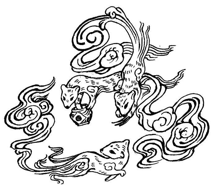Yokai Demon