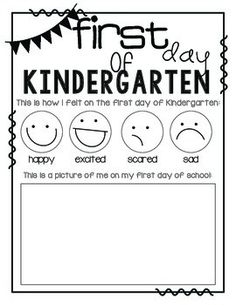 Kindergarten Goals Homework Insert (Kindergarten Common