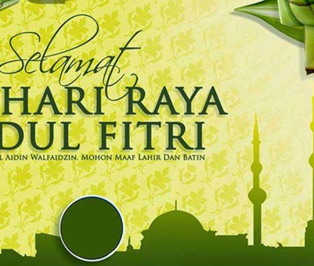 Kartu Ucapan Selamat Lebaran Hari Raya Idul Fitri H