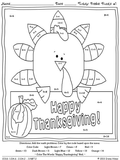 FREEBIE : Thanksgiving Seasonal Math Printables ~ 2 FREE