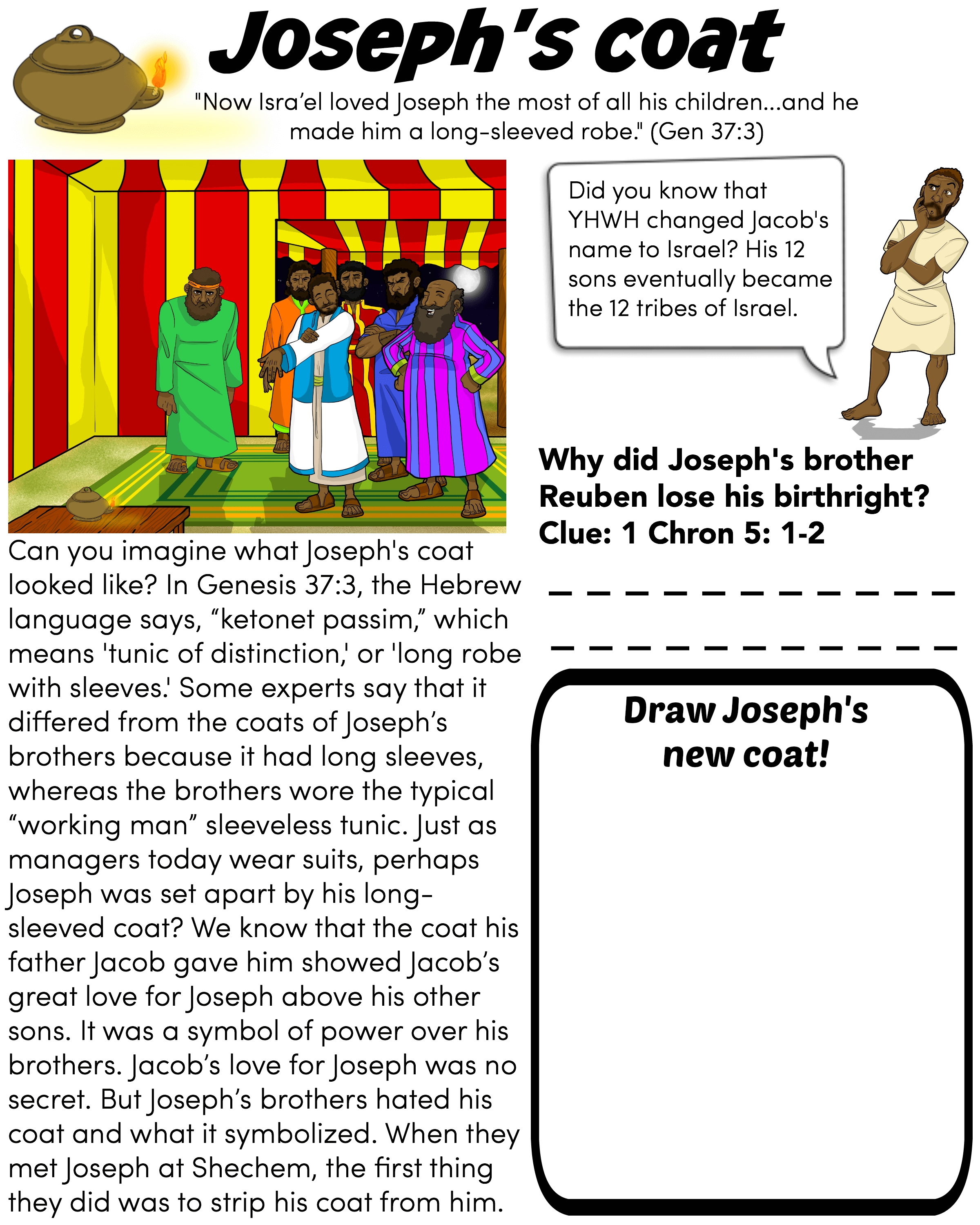 Joseph And His Coat Bible Worksheet