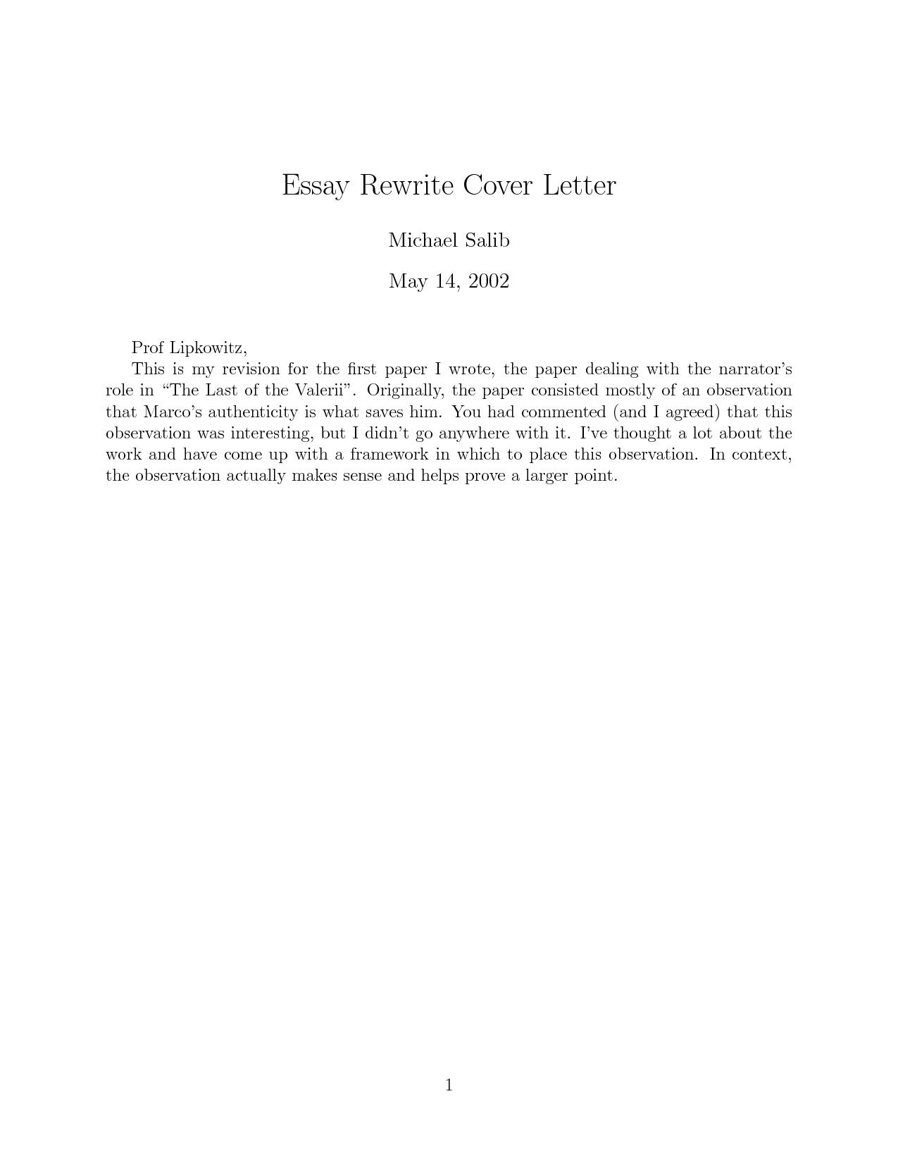 essay cover letter samples