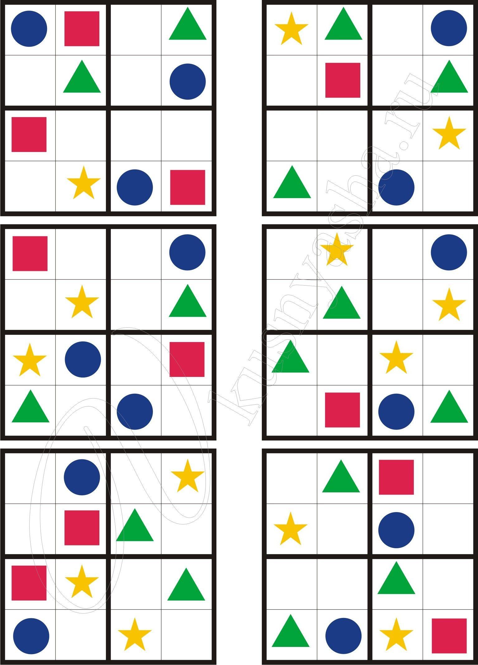 Sudoku Tricks 2playersudoku Sudoku 4 4