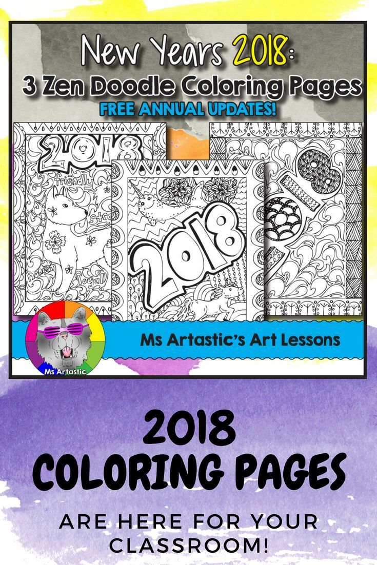 New Years 2018 Coloring Pages Zen Doodles Free Annual Updates