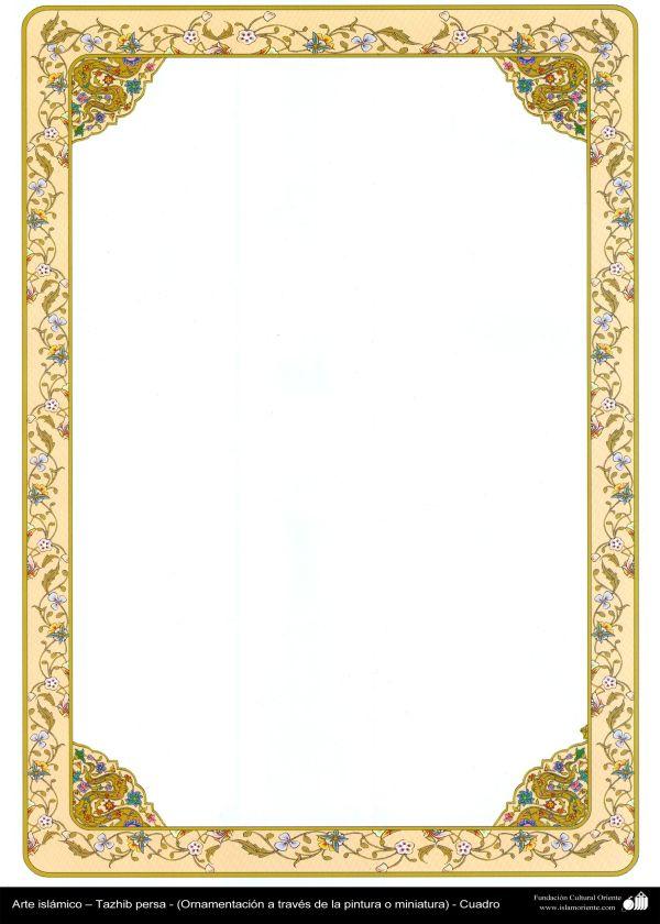Islamic Art Persian Tazhib frame 25 Illuminated