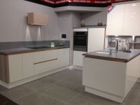 Cream gloss Milano Pacrylic? Wren Kitchens | Kitchen ...