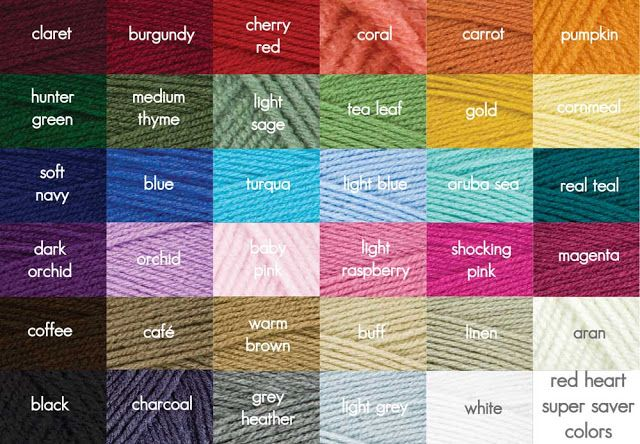 Caron Simply Soft Color Chart