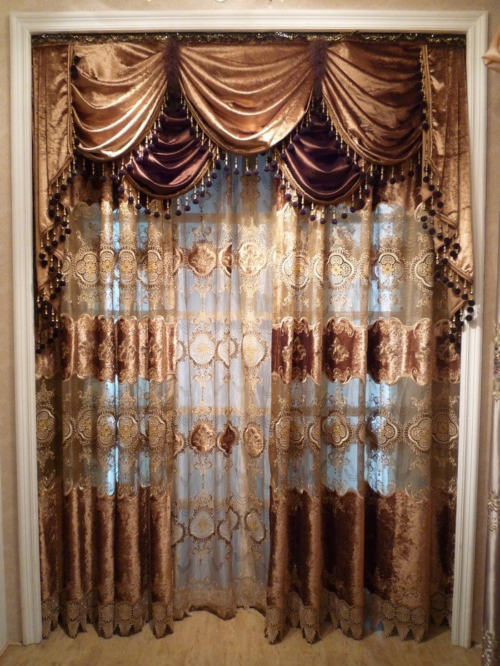 Luxury Leopard Curtains Google Search Curtains Pinterest