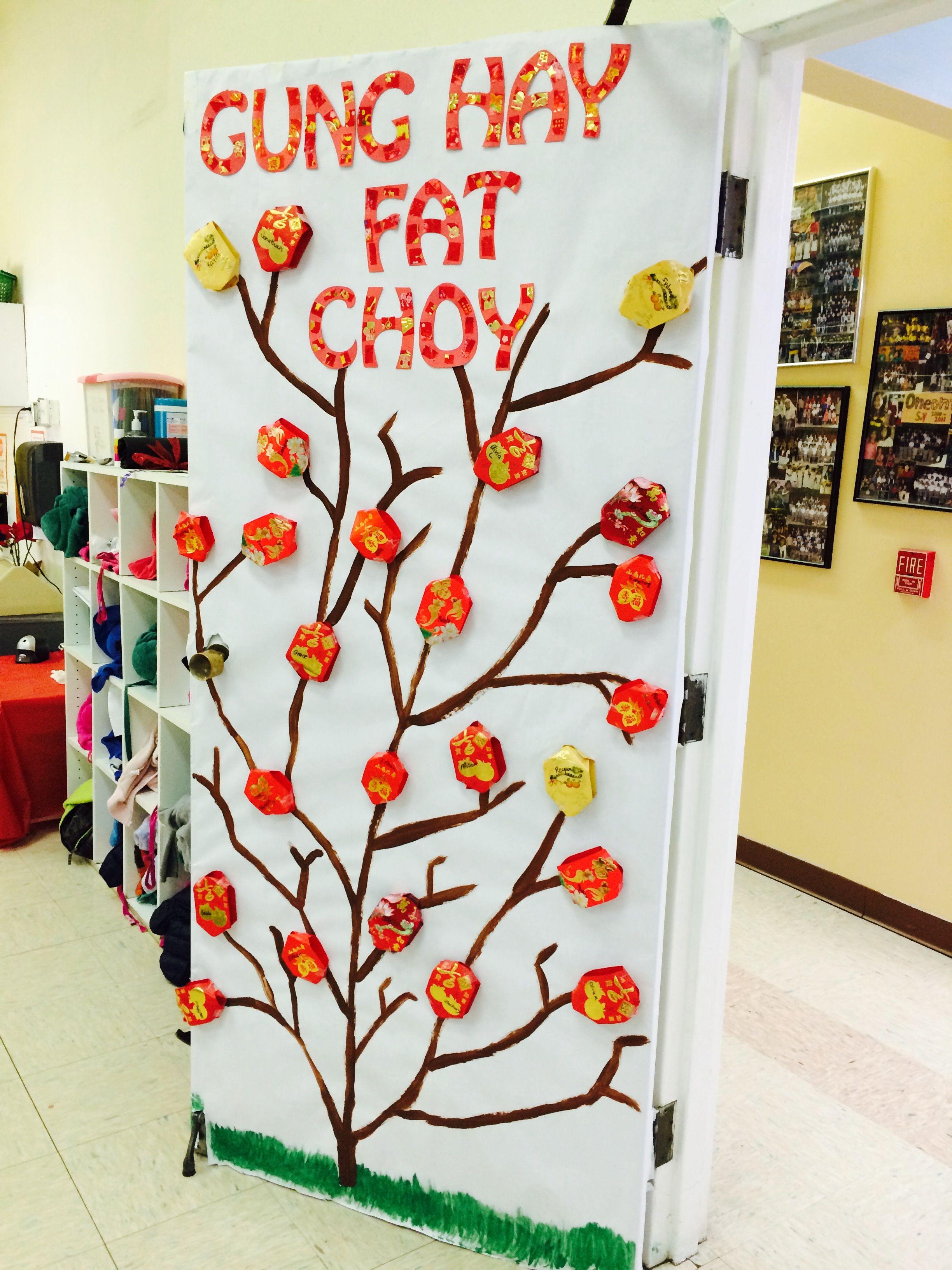 Chinese New Year Classroom Door