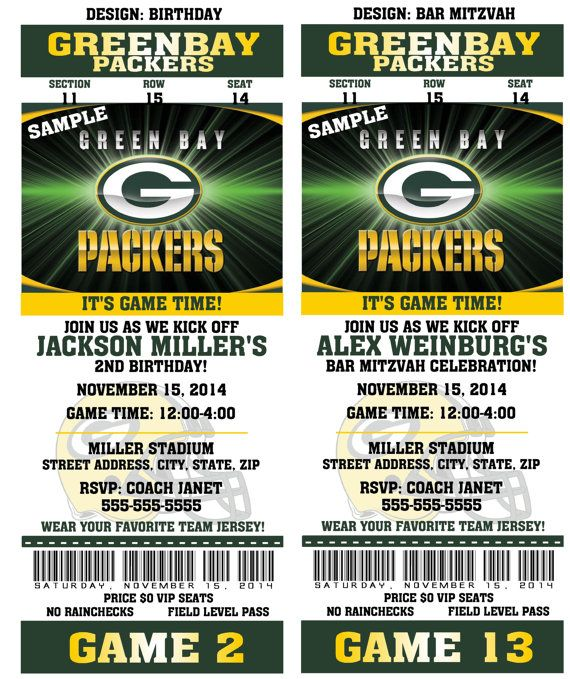 Printable Birthday Party Invitation Card Greenbay Packers