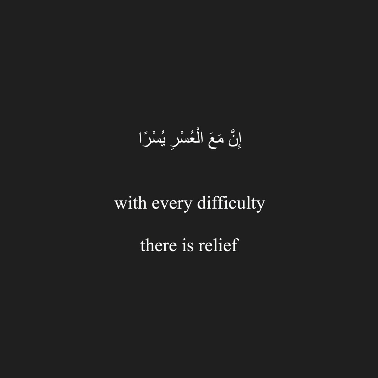 Patience Quotes Urdu About