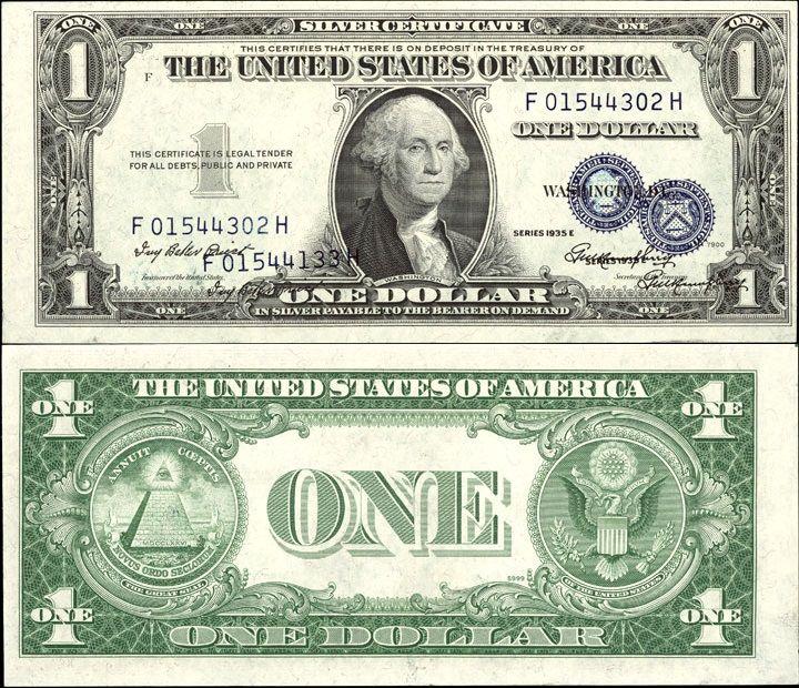 1794 Washington One Dollar Bill