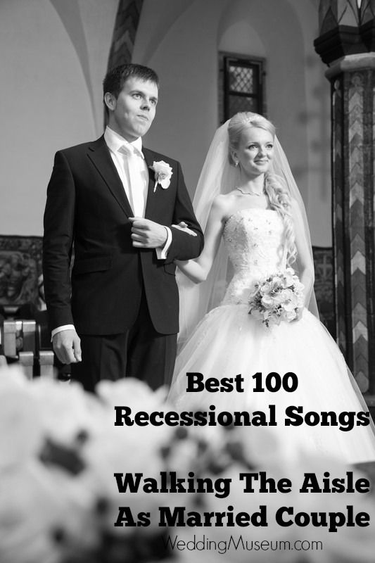 Songs Married Couples