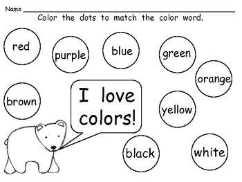 Brown Bear Literacy Practice Pages Kindergarten- color