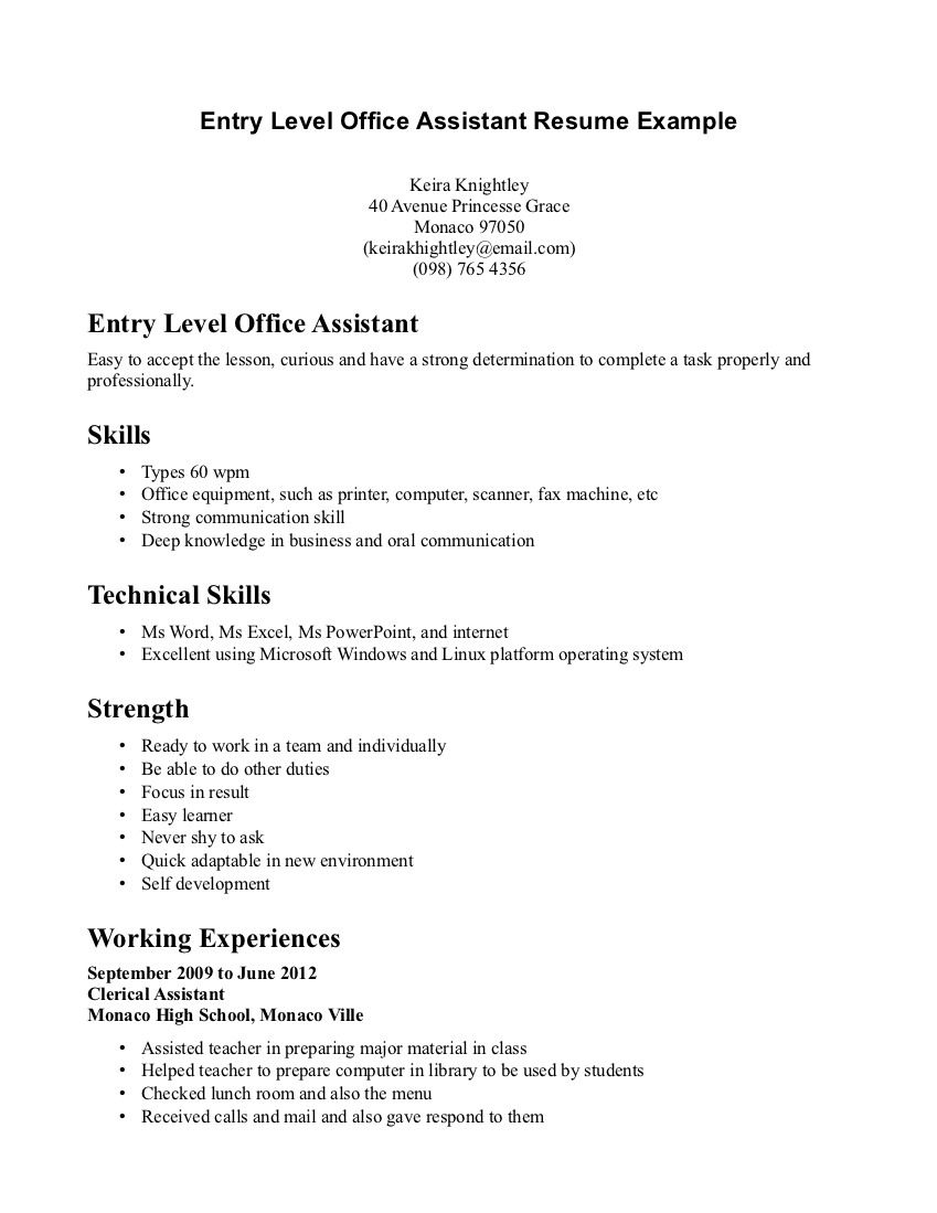 Retail Resume Example Entry Level Resumecareer Info  Medical Resume Examples