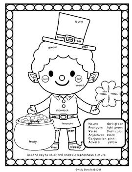 St. Patricks Day Fun Language Arts Packet. Easy to use and