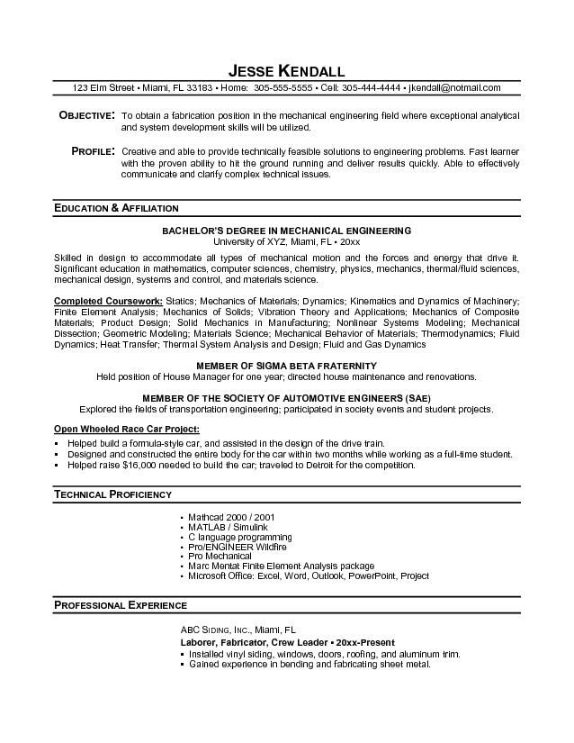college student resume objective sample