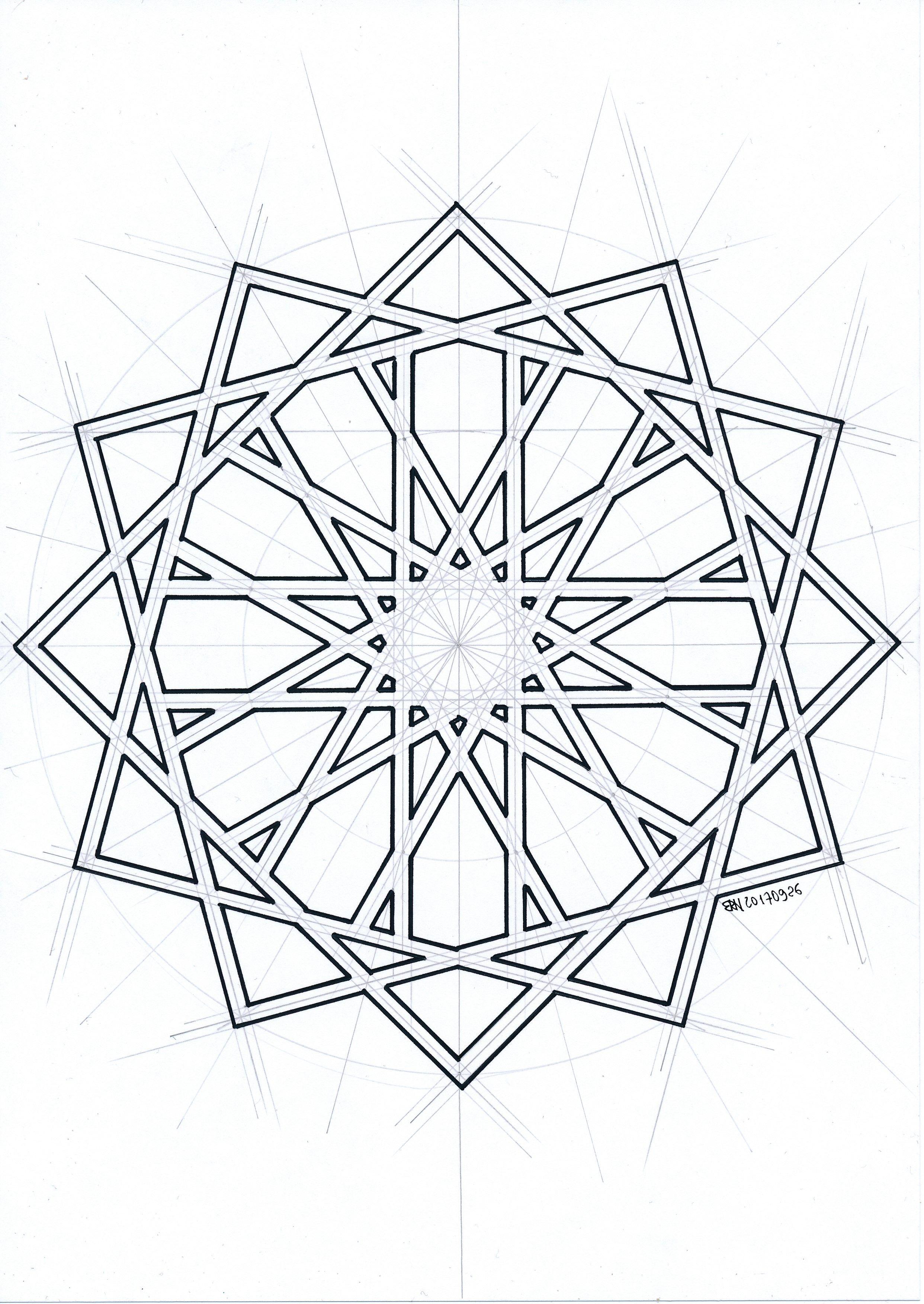 #islamicdesign #islamicpattern #islamicart #arabianart #