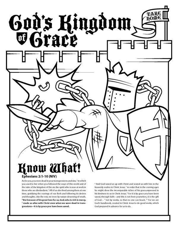 God's Kingdom of Grace (Ephesians 2:1-10) with maze