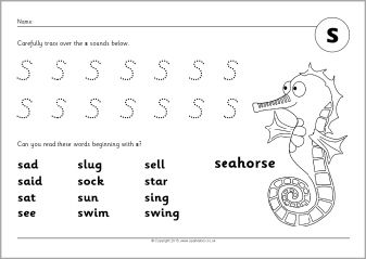 Phoneme worksheets: Follow us @ www.gr8speech.com to