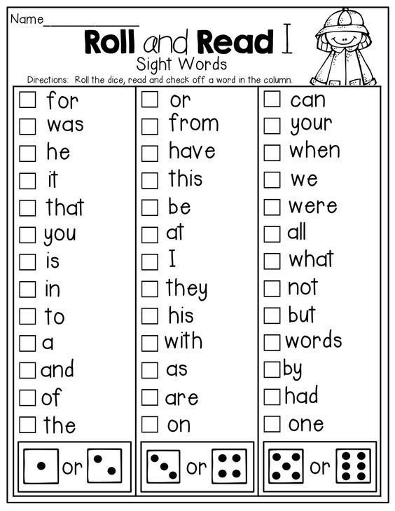 Roll and Read a sight word! Such a FUN and effective way