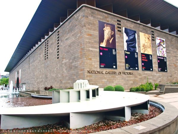 National Of Victoria Melbourne Museums 've