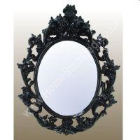 Black Decorative Wall Mirrors   Decorative Wall Mirrors ...
