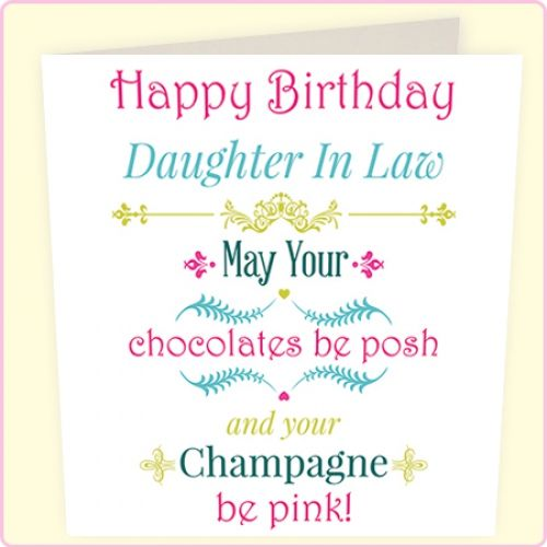 Funny Happy Birthday Beautiful Daughter Law