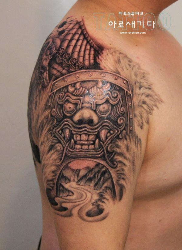 Korean Dragon Tattoo  Famous Tattoos  Pinterest Dragon