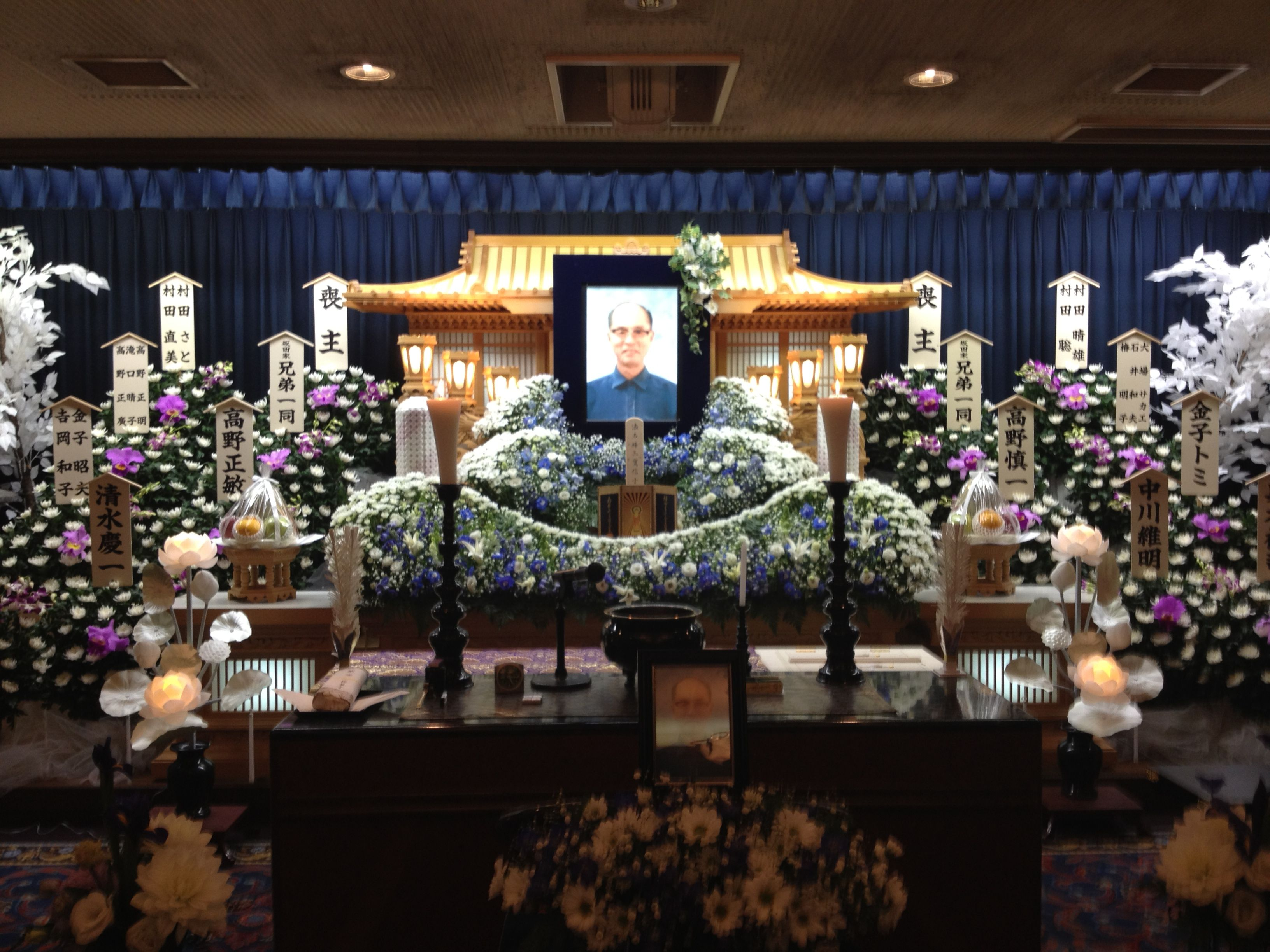Japanese Funeral For The Home Pinterest Funeral