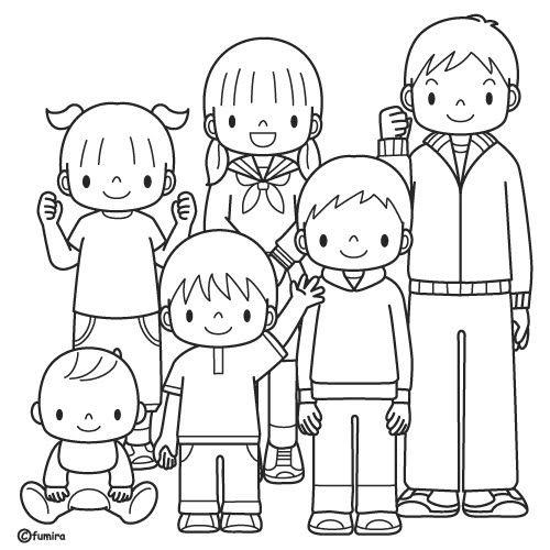 imagenes-de-una-familia-unida-para-colorear.jpg (500×500