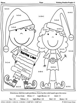 FREEBIE BRIGHT IDEAS THIS HOLIDAY SEASON MATH COLOR BY THE