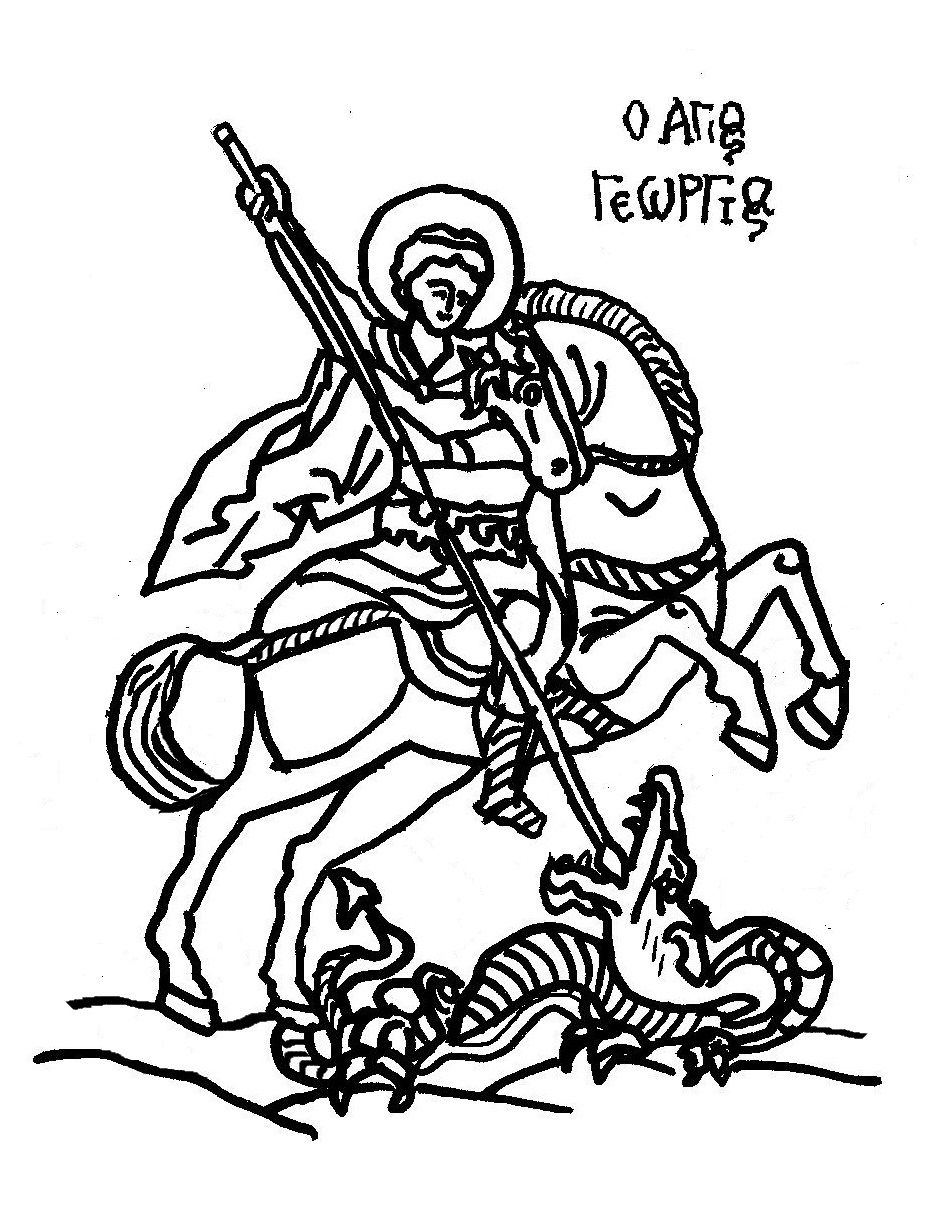 Orthodox Christian Education: St George Skit & Coloring