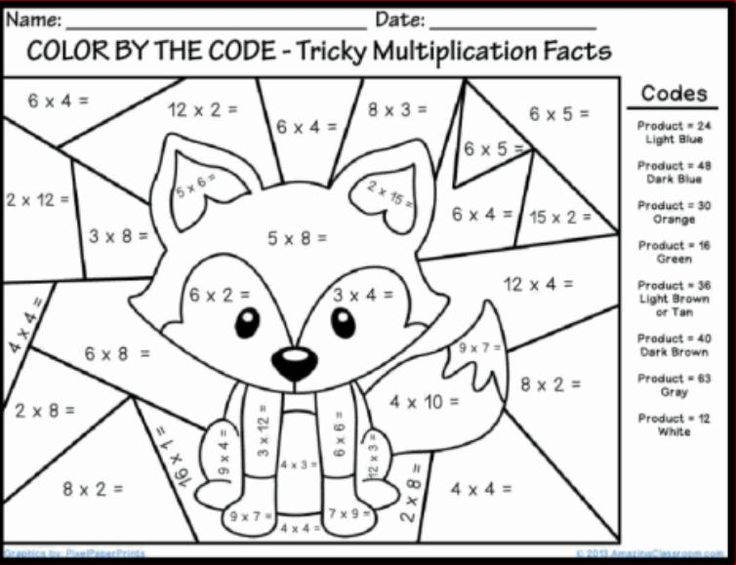 winter-multiplication-coloring-sheets-fun-math-coloring