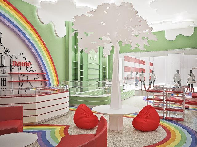 Kids Interior Design Store