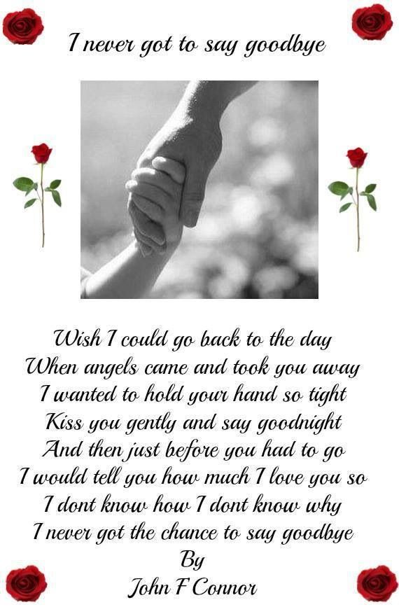 Poems About Saying Goodbye Loved One