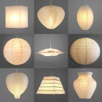 Pair of Modern Paper Ceiling Pendant Light Lamp Shades ...
