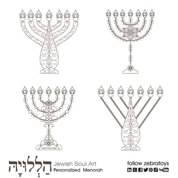 List of Synonyms and Antonyms of the Word: jewish symbols