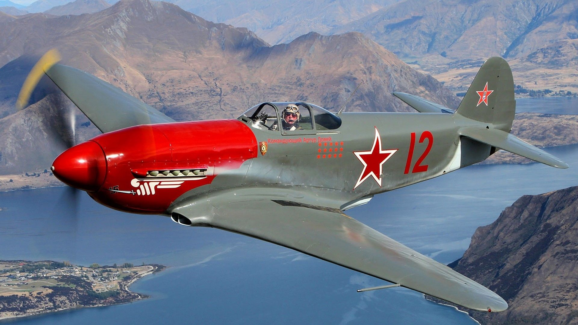 Category Vehicles → Aircrafts  Resolution 1920x1080