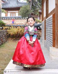 Details about Hanbok Girl Korean traditional Dress Korea ...