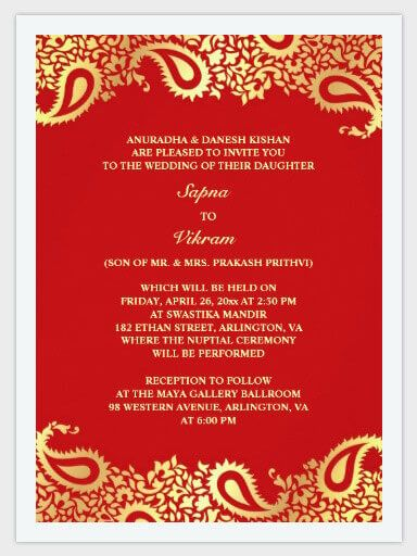 Create Wedding Invitation Card